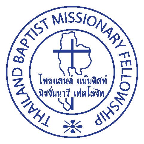 tbmf-logo-homepage.png